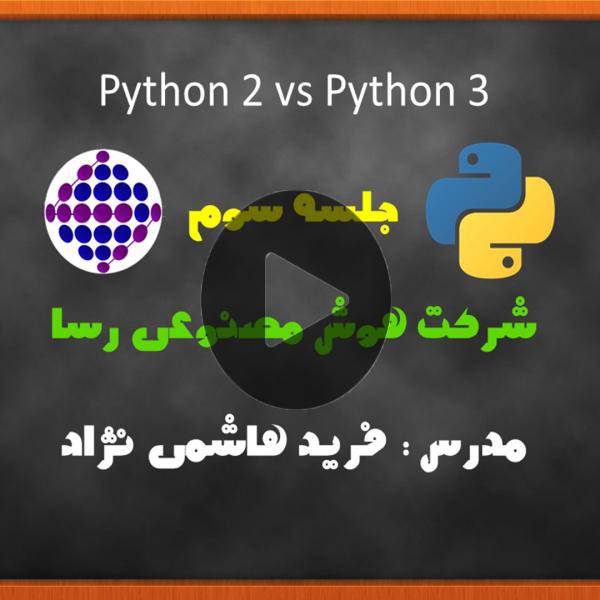python2